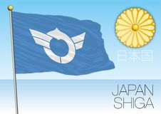 Shiga prefecture flag, Japan. Vector file, illustration Royalty Free Stock Photo