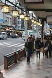 Shijo Dori, Kyoto foto de stock