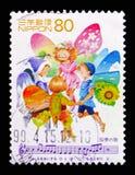 Shiki-nenhum uta (música das quatro estações), serie favorito das músicas, c foto de stock