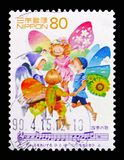 Shiki-no uta (Song of the four seasons), Favorite Songs serie, c. MOSCOW, RUSSIA - AUGUST 18, 2018: A stamp printed in Japan shows Shiki-no uta (Song of the four stock photo