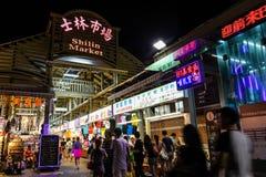 Shilin nattmarknad Fotografering för Bildbyråer
