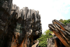 Shilin stone forest in kunming yunnan Royalty Free Stock Image
