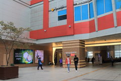 Shilla Park shopping mall Seoul South Korea Stock Images