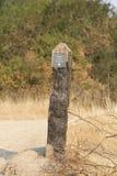 Shiloh rancho regionalność Kalifornia Park zawiera dębowych lasy, lasy mieszani evergreens Zdjęcie Stock