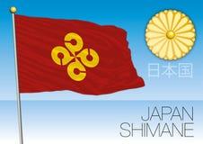Shimane prefecture flag, Japan Stock Photography