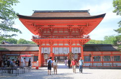 Shimogamo Shrine Kyoto Japan Stock Photos