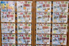 Shimokitazawa, JAPÓN - 21 de julio de 2015 aviso de la propiedad y ho Foto de archivo