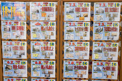Shimokitazawa, JAPAN - JULI 21, het Bezitsaankondiging van 2015 en ho Stock Foto