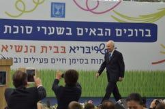 Shimon Peres Zdjęcie Royalty Free