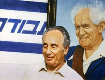 Shimon Peres with Portrait of Mentor, Ben-Gurion. Polish-born Israeli statesman and politician Shimon Peres was a protege of Israeli founding father and first stock images