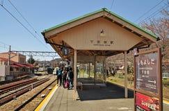 Shimoyoshida station Arkivbilder