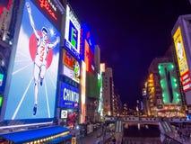 Shimsaibashi är mittpunkt av Osaka Royaltyfri Fotografi