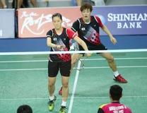SHIN Baekcheol en CHANG Yena van Korea Royalty-vrije Stock Fotografie