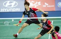 SHIN Baekcheol und CHANG Yena von Korea Lizenzfreie Stockfotografie