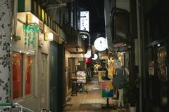 The Shin kyo goku Shopping Street AT KYOTO. Shin kyo goku Shopping Street at KYOTO Royalty Free Stock Photo