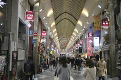 The Shin kyo goku Shopping Street AT KYOTO. Shin kyo goku Shopping Street at KYOTO Stock Image