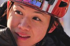 Shin Woon Seon Stock Photo