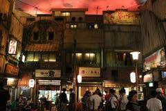 Shin Yokohama Ramen Museum Foto de Stock Royalty Free