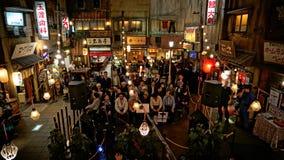 Shin-Yokohama-Ramen-Museum Lizenzfreies Stockbild