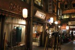 Shin Yokohama Ramen Museum Royalty Free Stock Photos