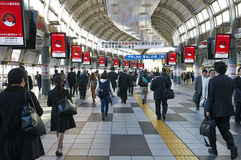 Shinagawa station Stock Image
