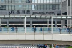 Shinagawa Station, Tokyo, Japan Stock Images
