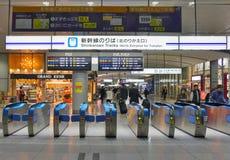 The Shinagawa train station in Tokyo Royalty Free Stock Photo