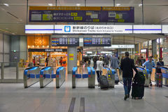 The Shinagawa train station in Tokyo. TOKYO, JAPAN - The Shinagawa Station in Tokyo is a major train station for Shinkansen high speed trains and the Narita Stock Images