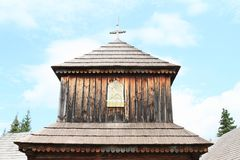 Roof of wooden church in open-air museum. Shingles roof of wooden church in open-air museum Liptov Village Museum Pribylina in Slovakia Stock Photography