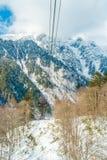 .Shinhotaka Ropeway Takayama Gifu, Japan. Stock Images
