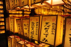 Shining votive lanterns during Soul Festival (Mitama Matsuri) in Yasukuni Shrine in Tokyo with Japanese calligraphy. Votive lanterns during Soul Festival (Mitama royalty free stock photography