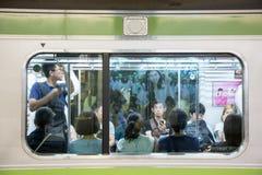 Shinjuko Subway Royalty Free Stock Images
