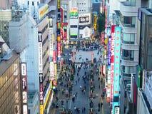 Shinjuku één van de meeste overvolle mensen in Tokyo Royalty-vrije Stock Foto's