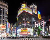 Shinjuku życie nocne zdjęcia royalty free