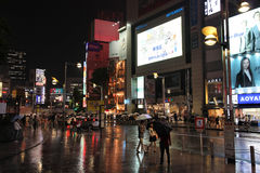 Shinjuku Royalty Free Stock Photo