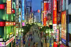 Free Shinjuku Stock Image - 31336091
