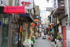 Shinjuku Arkivbilder