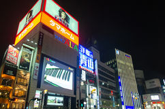 Shinjuku Alta Studio Royalty Free Stock Photos