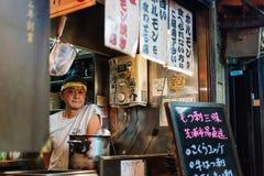 Free Shinjuku Food Stall In Tokyo Stock Image - 59247291