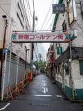 Shinjuku Gouden gai, Japan Tokyo royalty-vrije stock foto