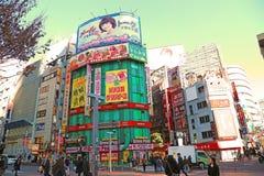 Shinjuku Japón Imagen de archivo libre de regalías