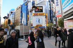 Shinjuku Japón Imagen de archivo