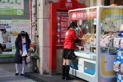 Shinjuku Japan Stockfotos