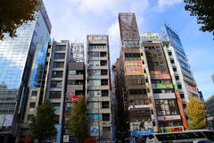 Shinjuku Japan Royalty-vrije Stock Fotografie