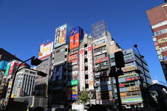 Shinjuku Japan Stock Image