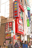 Shinjuku Japan Royalty Free Stock Photography