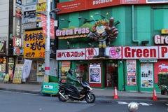 Shinjuku Japonia Fotografia Stock