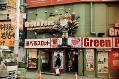 Shinjuku Japonia Obraz Stock