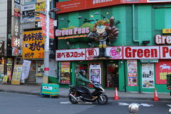 Shinjuku Japonia Zdjęcie Stock