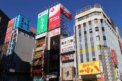 Shinjuku Japonia Zdjęcia Royalty Free